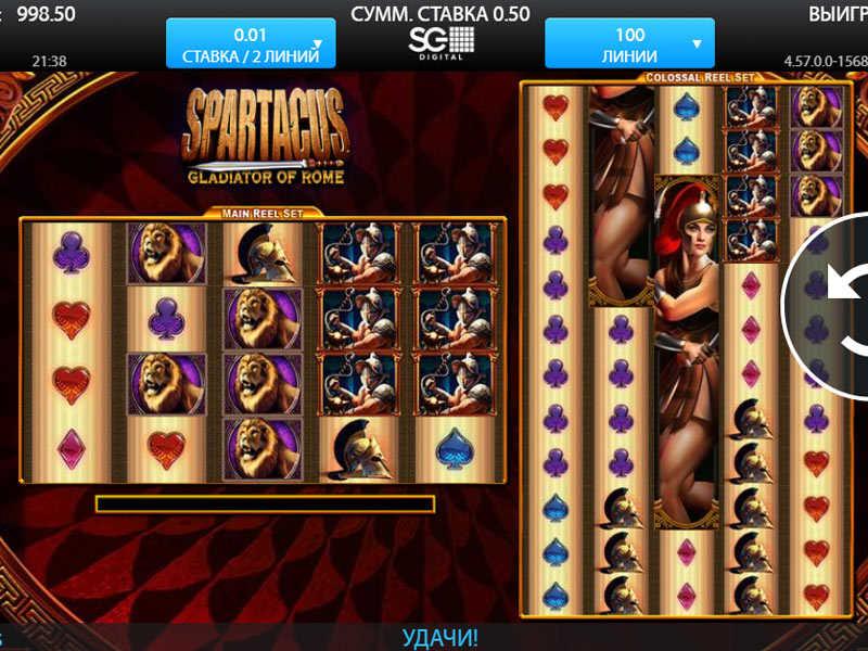 Donaco Share Price — How Aussie Casino Company's $400m Punt Casino